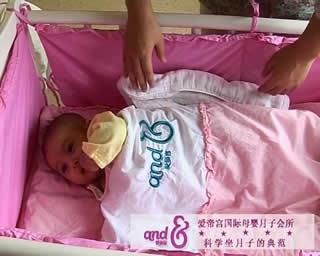 宝宝护理之睡姿改变