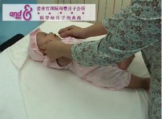 孕妇常识之包裹抱被方法