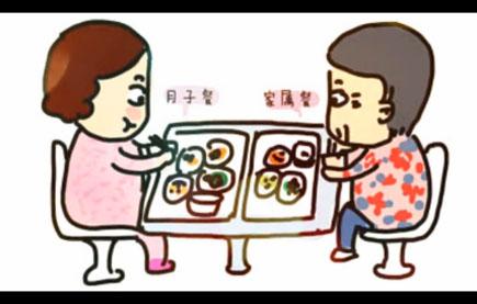 漫画家粥悦悦月子生活分享